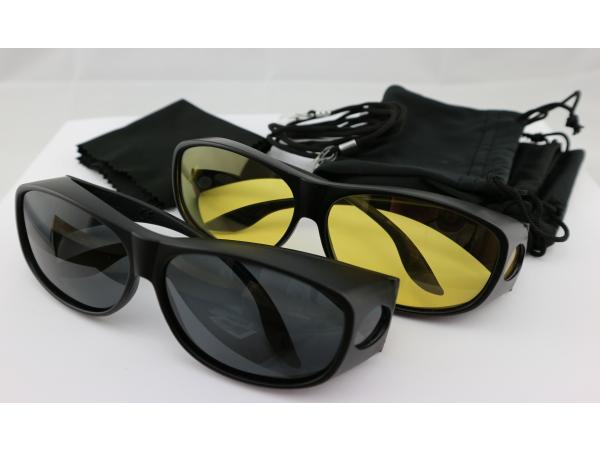 21cd933bb5be7f Sonnenüberbrille & Nachtsichtbrille für Seh- & Lesebrillen 100% UV-Schutz  inkl. Zubehör